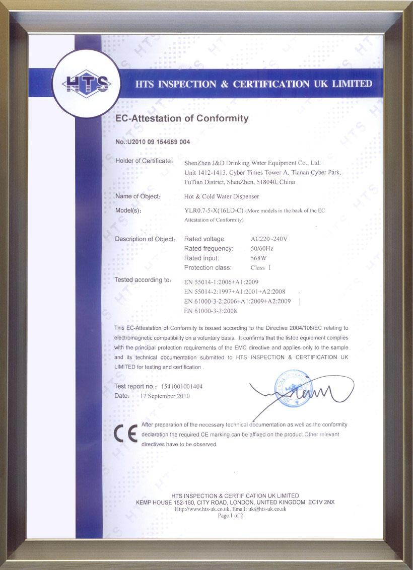 EMC CE certificate